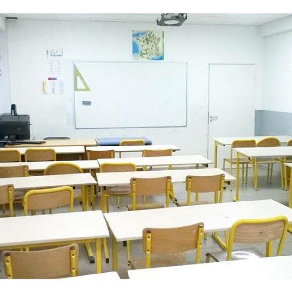 Salle de classe MdC